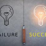 成功の秘訣